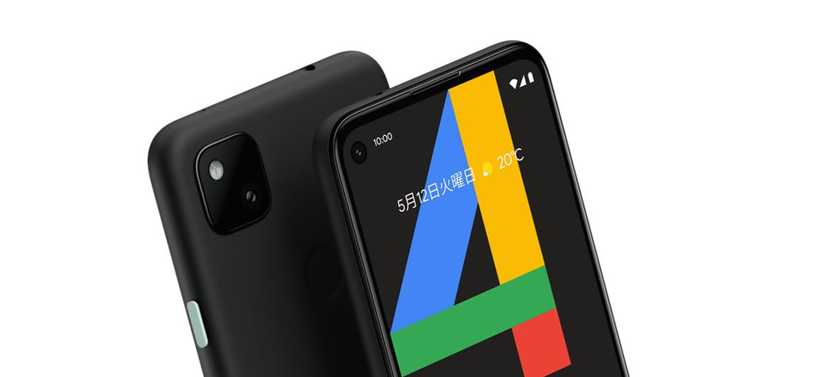 「Pixel4aが発表された」のアイキャッチ画像
