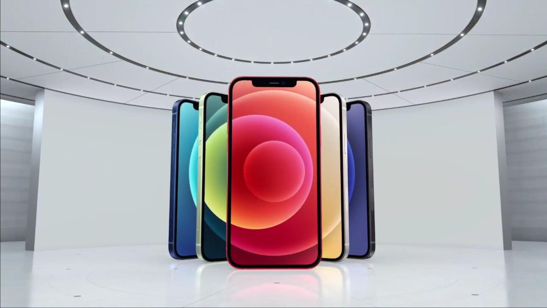 「iPhone12Miniが欲しい」のアイキャッチ画像