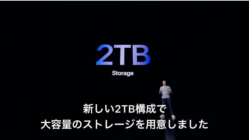 iPadpro 2tb